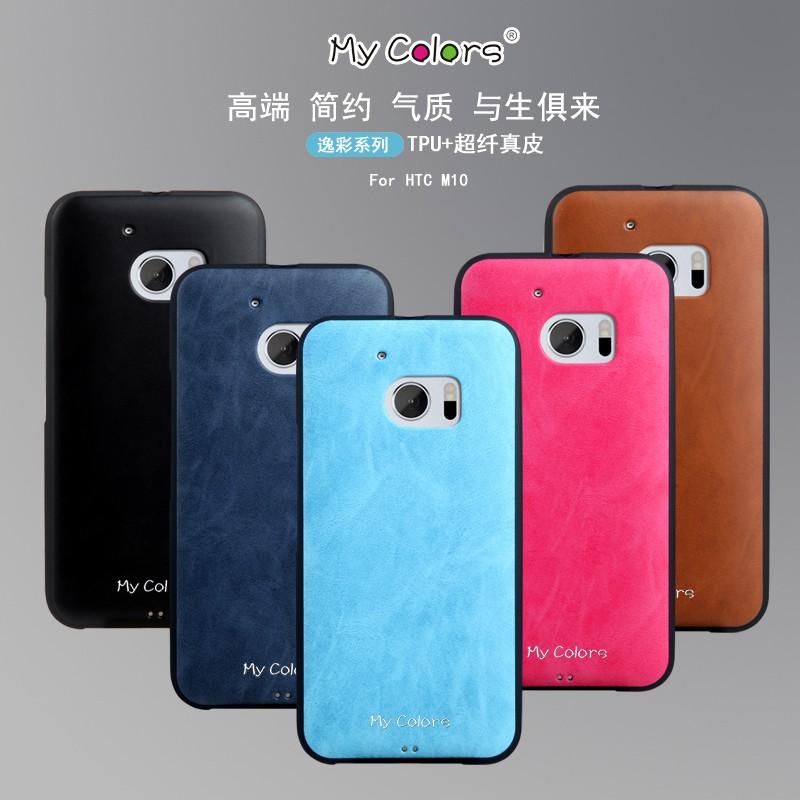 HTC M10 手機殼保護套HTCM10 保護殼HTC 10 Lifestyle 保護殼簡