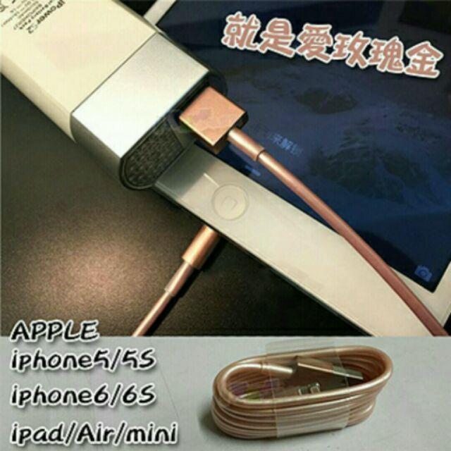 apple 玫瑰金傳輸線蘋果 晶片iPhone6S Plus iphone 6 4 7 吋