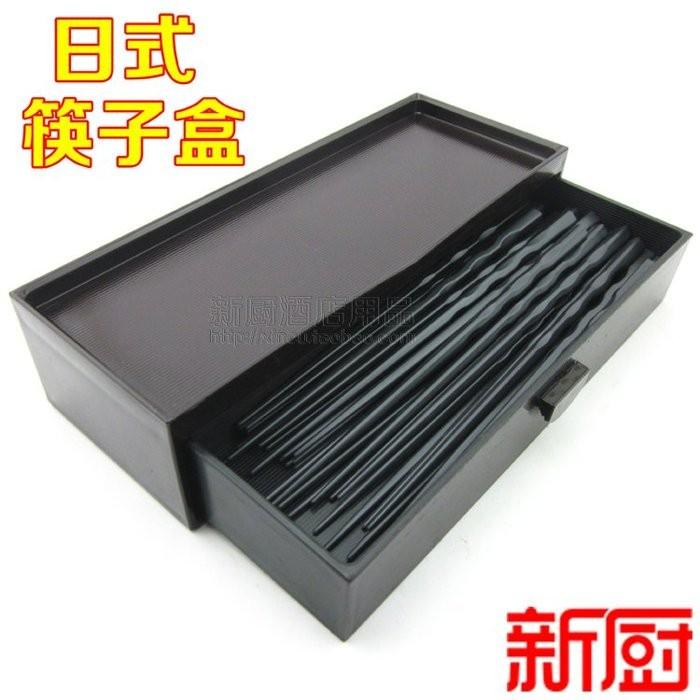 帶蓋日式抽屜筷子盒仿木塑料筷子盒餐廳醬料筷盒