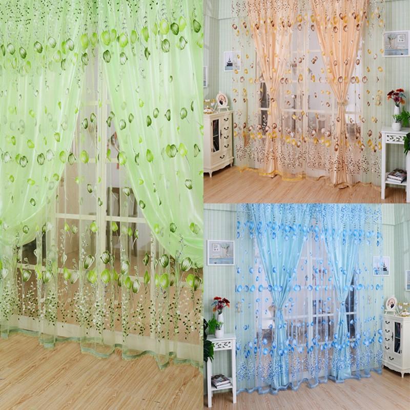 別緻的房間鬱金香花薄紗窗簾藍色綠色橙色
