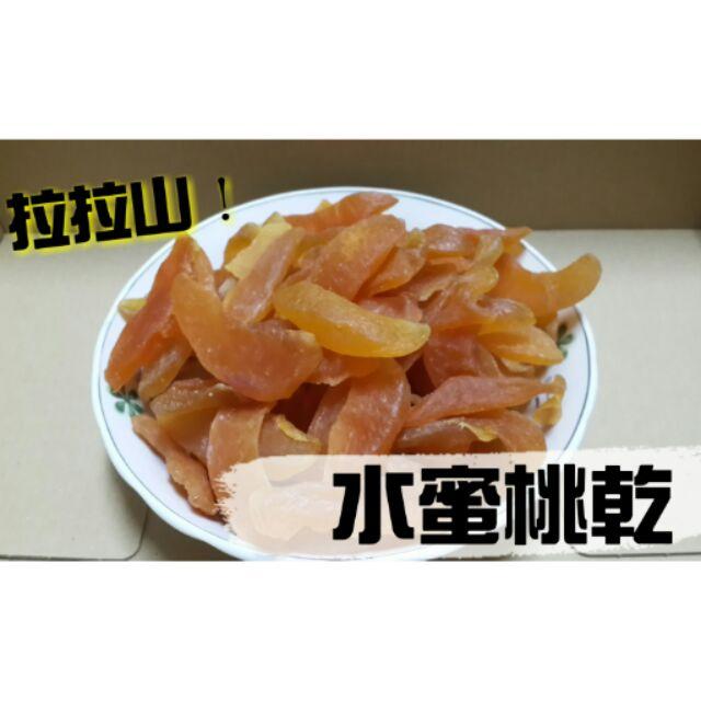 臺灣水蜜桃乾拉拉山水蜜桃水果乾果乾