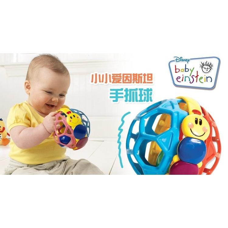 ╰~MIN_MA ~╯愛因斯坦球叮咚球彈力球手抓球彎曲球叮噹球玩具球聰明球鈴鐺球軟膠球軟質