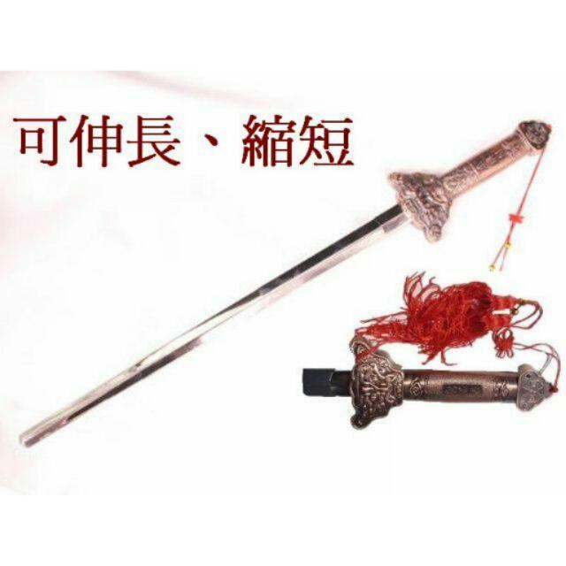 不鏽鋼伸縮太極劍~道具劍伸縮劍不鏽鋼太極劍伸縮劍晨練劍武術劍健身劍晨練劍折疊太極劍不鏽鋼太