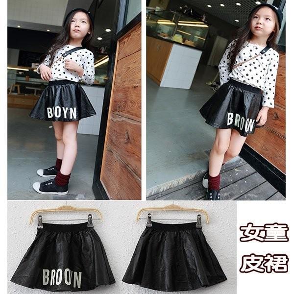 mei mei 小舖女童PU 皮裙2015 秋裝 女童黑色字母半身裙短裙傘裙