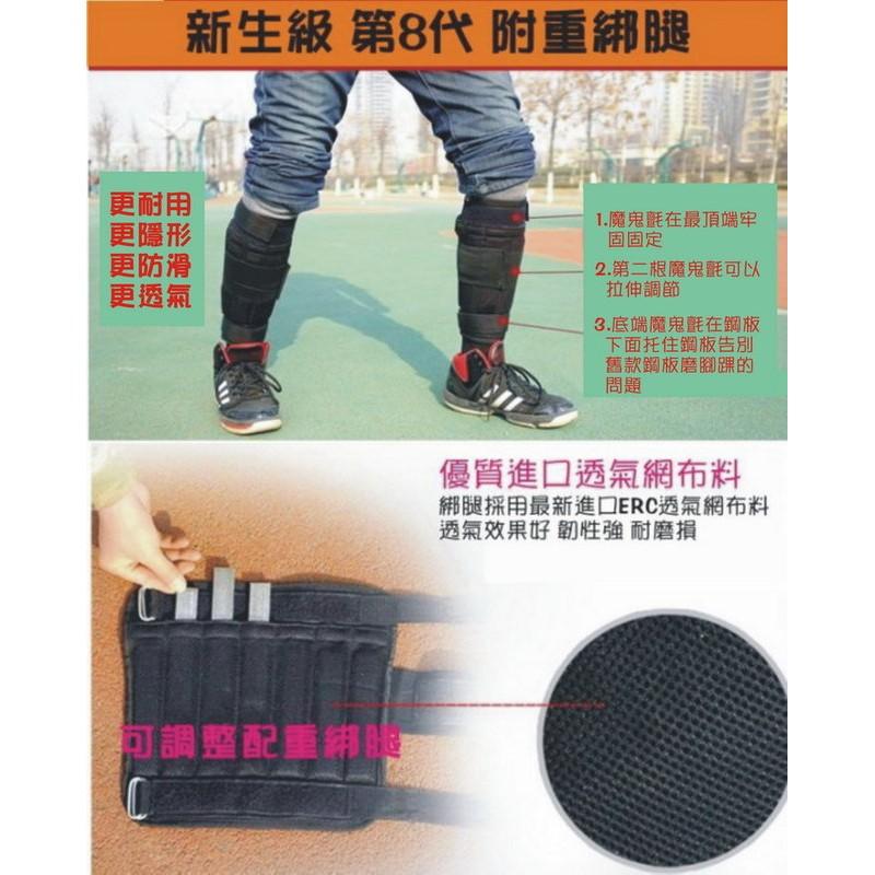 ~客滿來~5 公斤5KG 負重綁腿隱形可調重量鋼板鉛塊跑步拳擊沙袋負重裝備AAQH