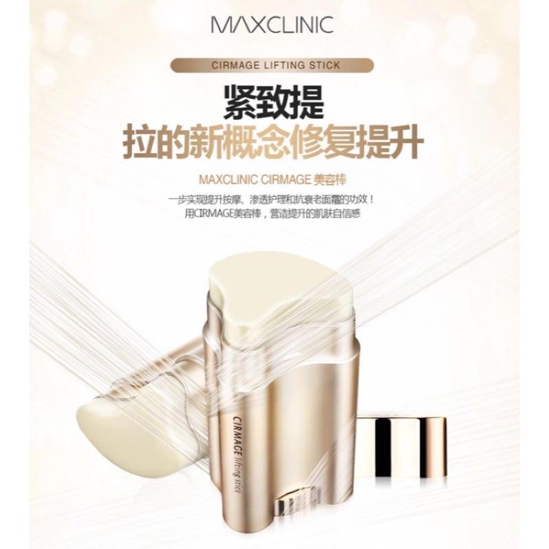 Maxcinic cirmage ❗️ 100 個❗️魔法超強拉提美容棒❗️正韓❗️