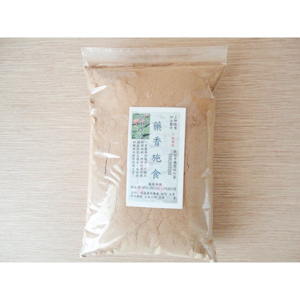 IP01 藥香施食粉|義賣|觀音的家|下施|金箔|西藏|煙供粉|五穀粉|中藥粉|藥供香|藥