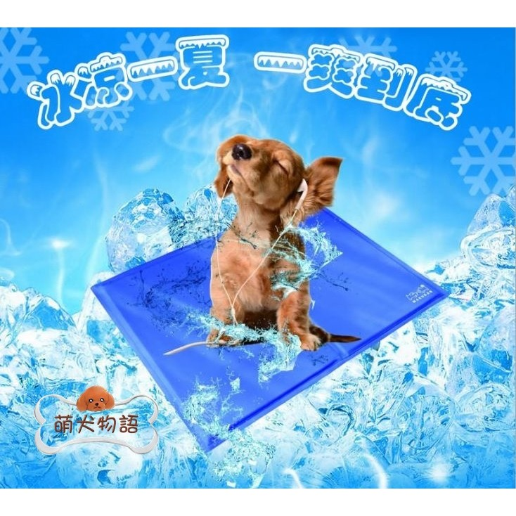 《萌犬物語》Petstyle 寵物冰墊貓狗涼墊犬貓散熱睡墊多 夏日降熱清涼消暑涼感筆墊散熱