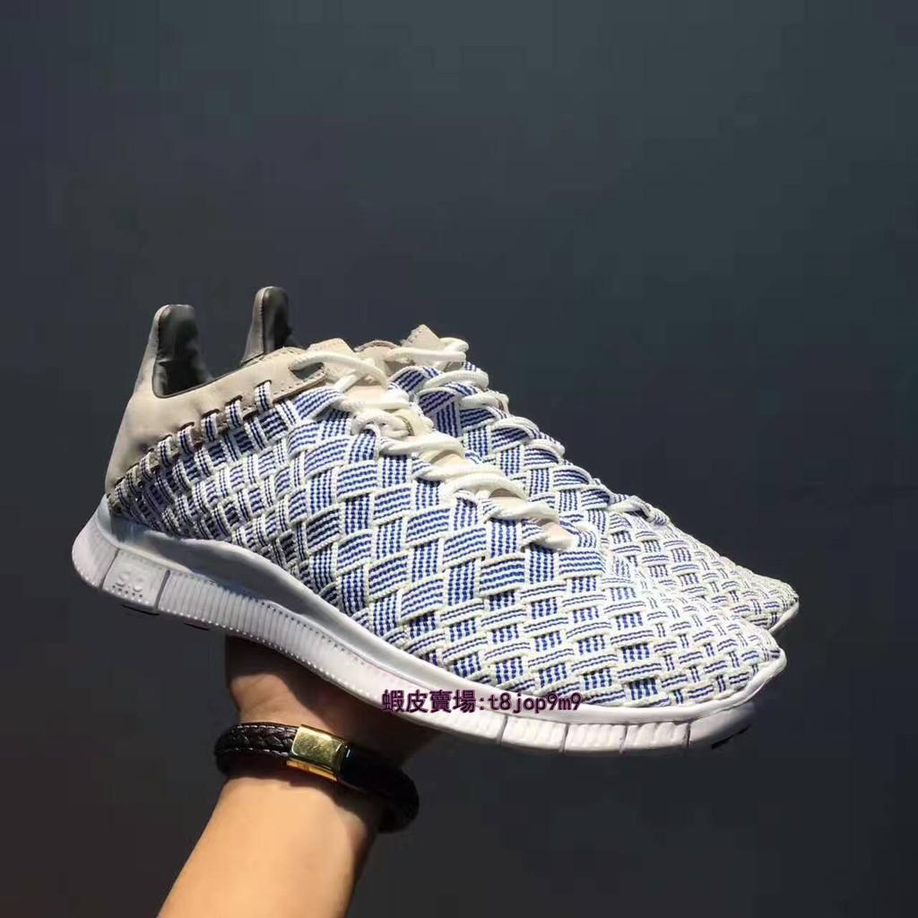 Nike SockDart Breathe GS 男女慢跑鞋編織鞋透氣 鞋休閒鞋男鞋