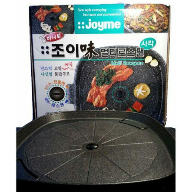 韓國joyme 32cm 方形烤盤有排油孔火烤兩用烤肉趣