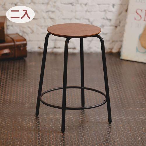兩入一組~AccessCo ~工業風復古高腳椅凳