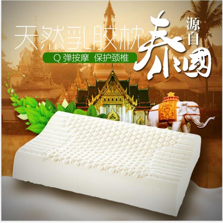 눈‸눈泰國天然乳膠枕頭助眠護頸椎♪o ∀o っ按摩顆粒枕保健枕芯