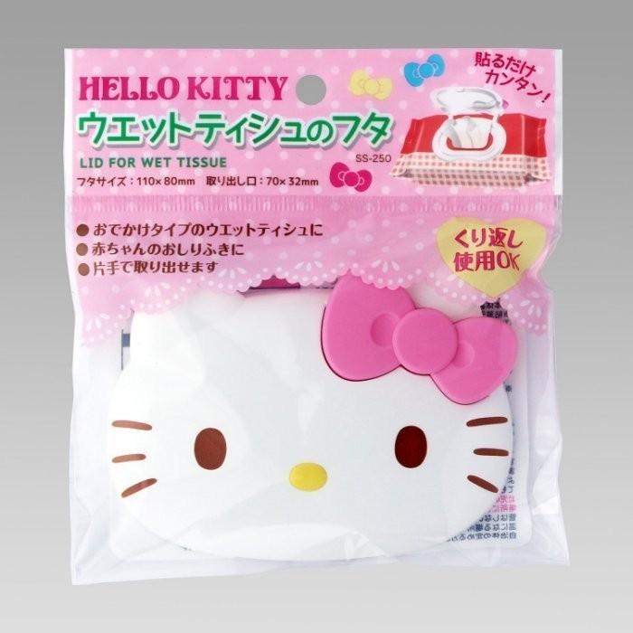 Sanrio 三麗鷗kitty 重覆黏貼濕紙巾蓋盒蓋蓋子