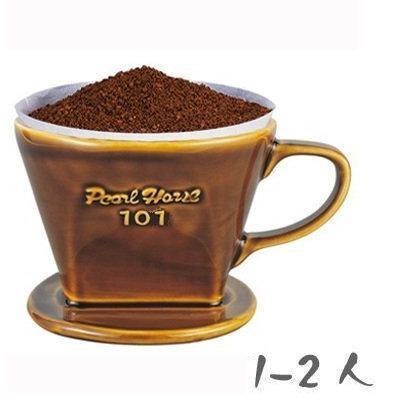 特寶馬牌Pearl Horse 陶瓷咖啡濾杯1 2 人咖啡色手沖咖啡滴漏式咖啡濾器需 濾紙