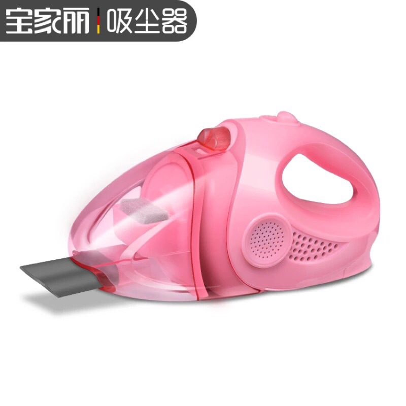 ~新品發佈~寶家麗兒童吸塵器音樂吸塵器與TS998 同廠商