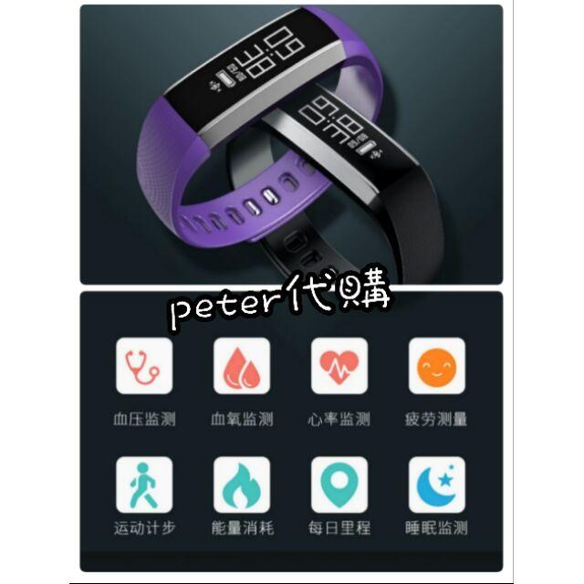 Dido M2 血氧血壓心率手環疲勞計步熱量睡眠血壓手環 手環智慧手環