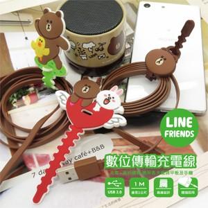C034 LINE 傳輸充電線充電線MICRO