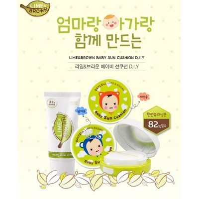 線貨韓國DAYCELL 兒童 BABY SUN DUSHION DIY 天然氣墊防曬霜