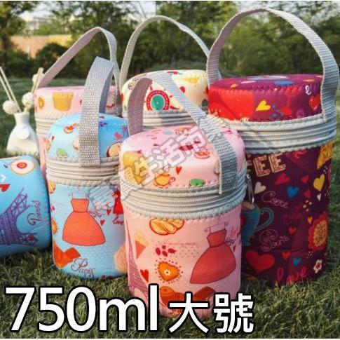 悶燒罐杯套750ml 大號SK3020 悶燒杯食物罐保溫罐保護套悶燒罐套保護墊食物罐袋膳魔