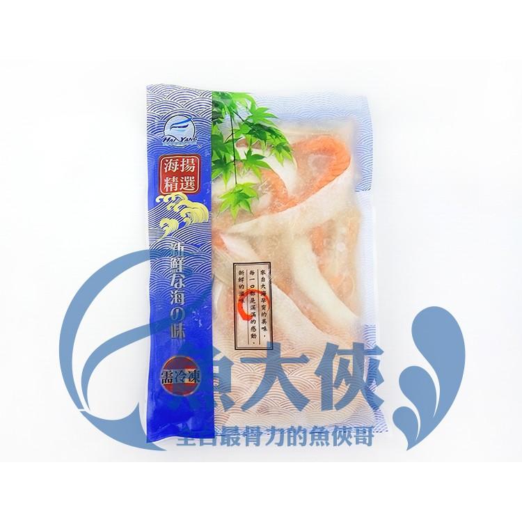 A3 ~魚大俠~FH062 鮭魚肚肉條500G 包