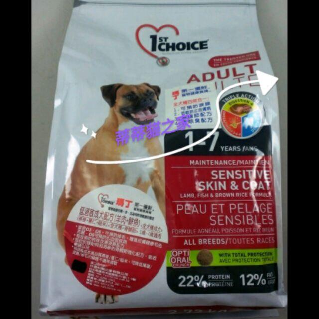 ~蒂蒂貓之家~瑪丁全犬種成犬飼料1 5kg ,羊肉鯡魚低過敏配方