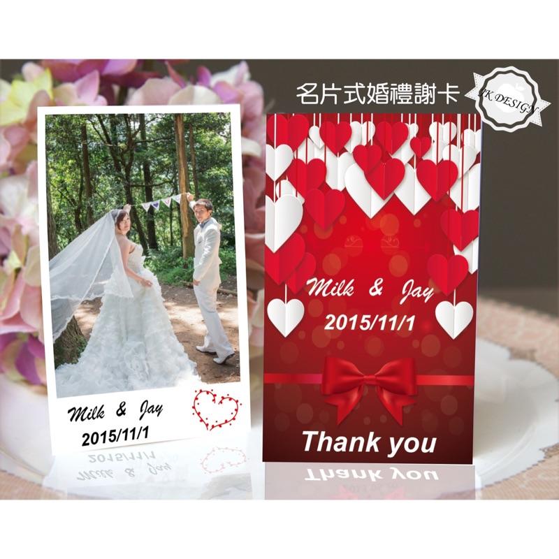 名片式婚禮謝卡婚紗謝卡婚禮刮刮樂祝福卡派對遊戲婚禮小物