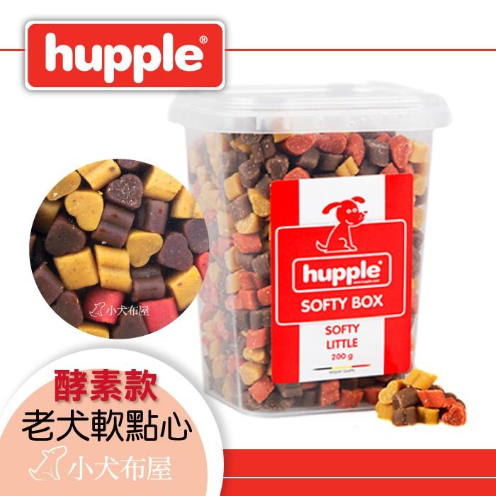 老犬軟式點心~酵素綜合QQ 餅200g ~~比利時Hupple ~天然蔬果酵素幫助分解食物