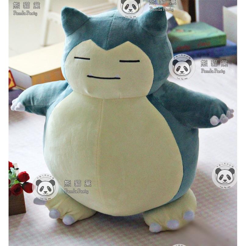 卡比獸公仔娃娃卡比小款30 公分精靈寶可夢Pokemon GO 神奇寶貝可愛超柔絨毛娃娃公