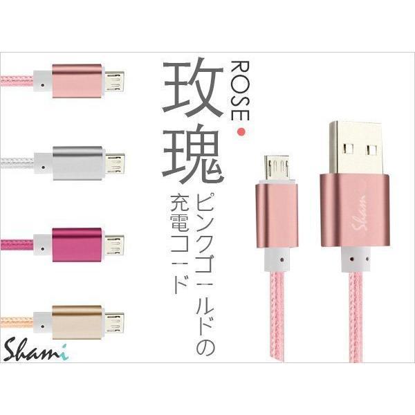✅高效 好~US367 ~SHAMI 金屬充電線傳輸線玫瑰金iPhone 5 5S 6 6