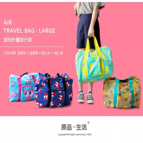 旅行包U PICK 超輕薄摺疊收納桃紅鳳梨愛心出國夏日海灘防水旅行袋肩背包輕巧大容量大背包