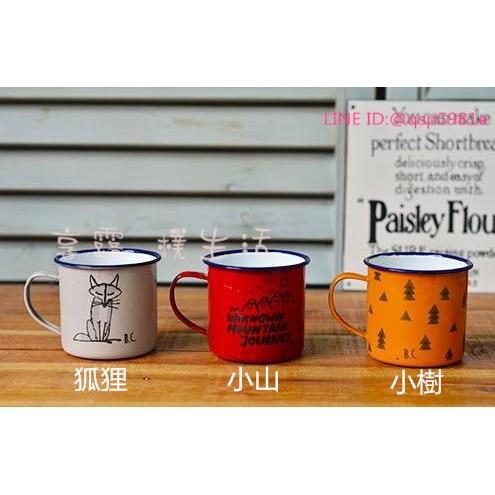 樸 塘瓷琺瑯咖啡杯狐狸小山小樹