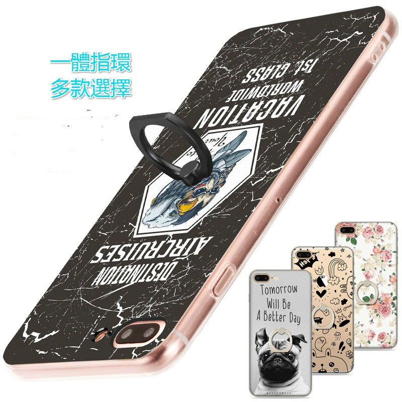 蘋果iPhone7 7plus iPhone6s 6S Plus 手機殼指環支架卡通彩繪軟