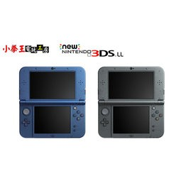 new 3DS LL 主機萊姆綠粉紅白色日規機新3DSLL 附保貼 充 水晶盒~小拳王電玩