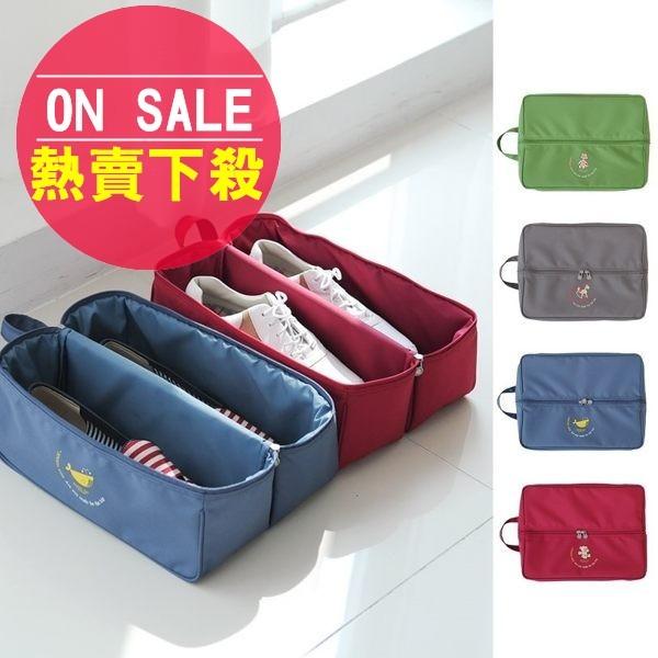 韓國PUHE 韓系出國旅行外出攜帶手提防水鞋袋收納袋鞋盒內衣收納包~RB343 ~