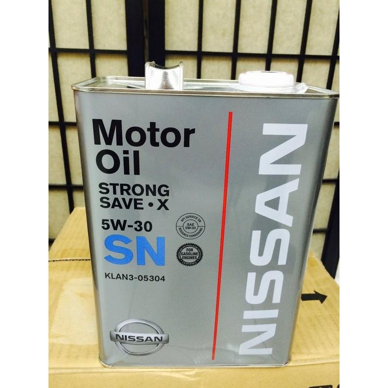 單買區~日產NISSAN ~Save X 、5W30 合成機油、日產機油、4L 罐~