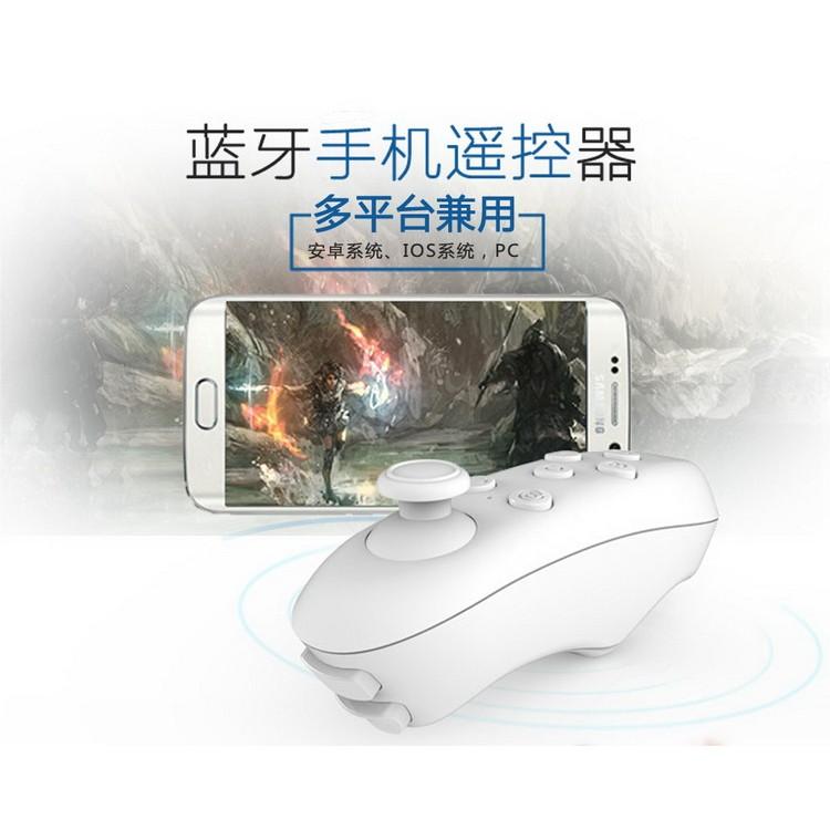 VR BOX 藍芽遊戲搖桿3D 眼鏡暴風魔鏡小宅手機遙控器手把 棒PC 安卓IOS