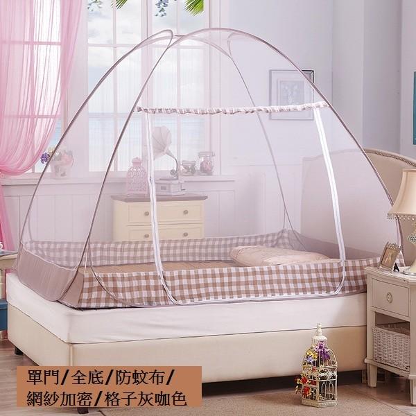 單門全底彈開式蒙古包蚊帳不鏽鋼免釘免穿桿防蚊子兒童遊戲 寢具蚊帳~愛逛愛買~