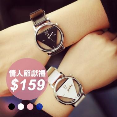 老闆不賣了兩支280 韓國ulzzang 復古原宿風簡約透明鏤空倒三角錶情侶錶男錶女錶含電