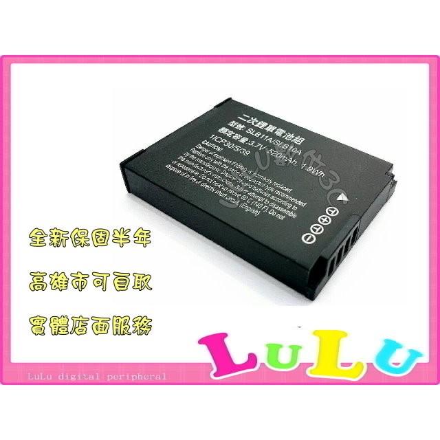 Samsung WB2100 WB700 WB150F WB850 WB750 EX1 E