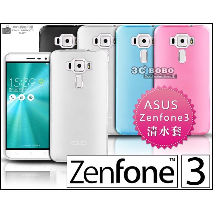 190 免 華碩ASUS ZenFone 3 透明清水套氣墊套氣墊殼空壓套空壓殼防摔殼皮套