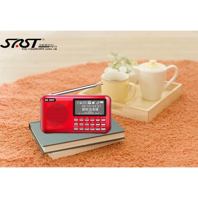 SAST 先科充電式插卡收音機MP3 多媒體播放器含歌詞顯示AY F69