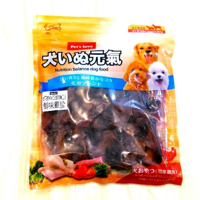 元氣犬零食鮮味雞胗210g 產地—臺灣