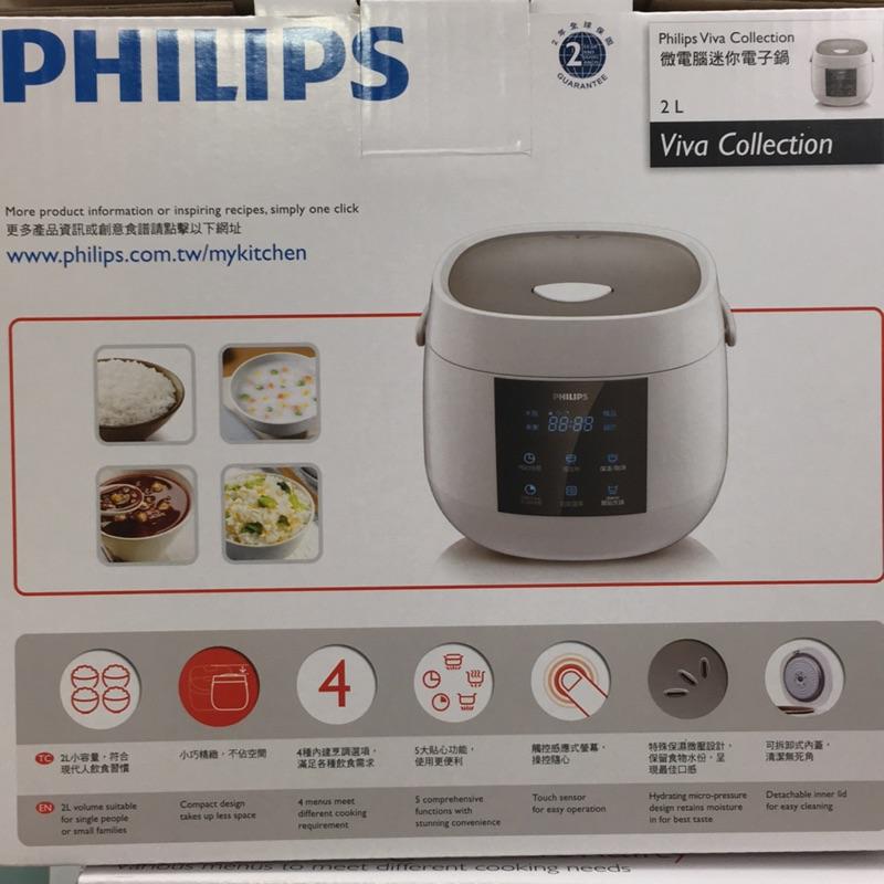 四月份調漲Philips 微電腦迷你電子鍋2L HD3160
