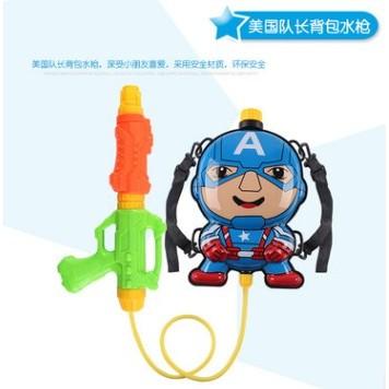 美國隊長1200ML 背包水槍沙灘玩具噴射氣壓夏天游泳戲水兒童玩具