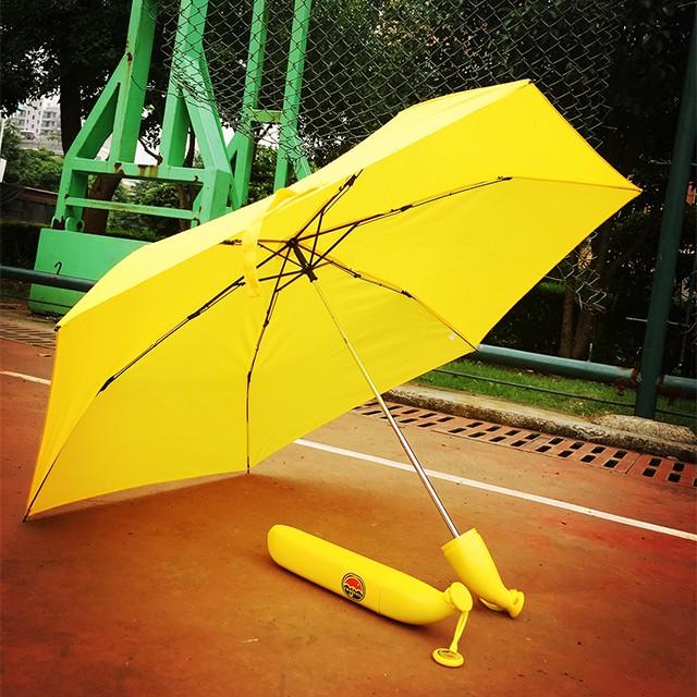 香蕉雨傘文青風梅雨季可愛療癒小物聖誕節