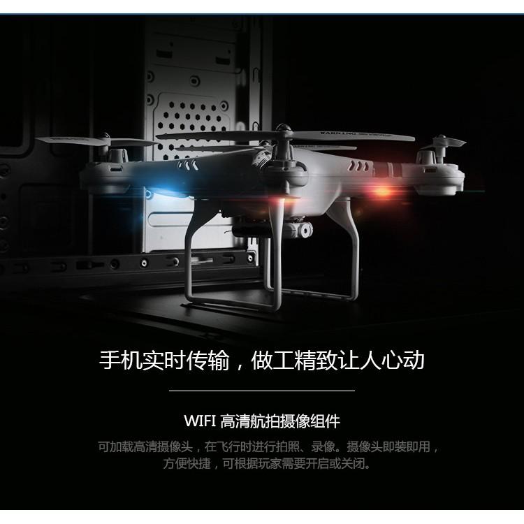 WIFI 傳輸無人機遙控飛機航拍四軸飛行器SH5 無人機耐摔【Walkman 】
