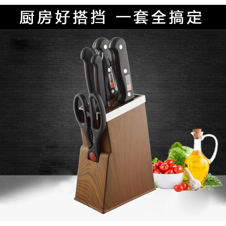 陽江全套廚房家用刀具套裝不鏽鋼切菜刀廚具廚刀 套裝八件套刀水果刀剪刀軟骨刀切片刀刨刀磨刀棒