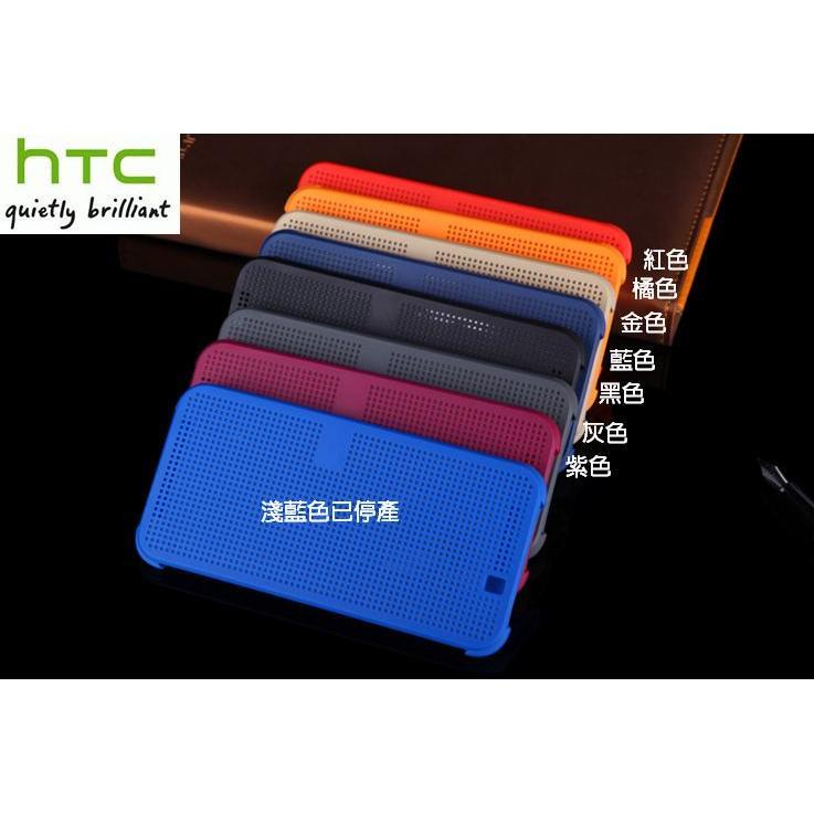 HTC 626 820 826 E8 M8 E9 E9 M9 M9 A9 X9 蝴蝶3 炫