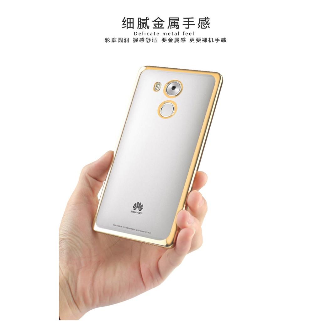 透明電鍍軟殼超薄0 3mm 華為Mate 8 手機殼超薄防摔軟套保護殼矽膠套果凍套TPU