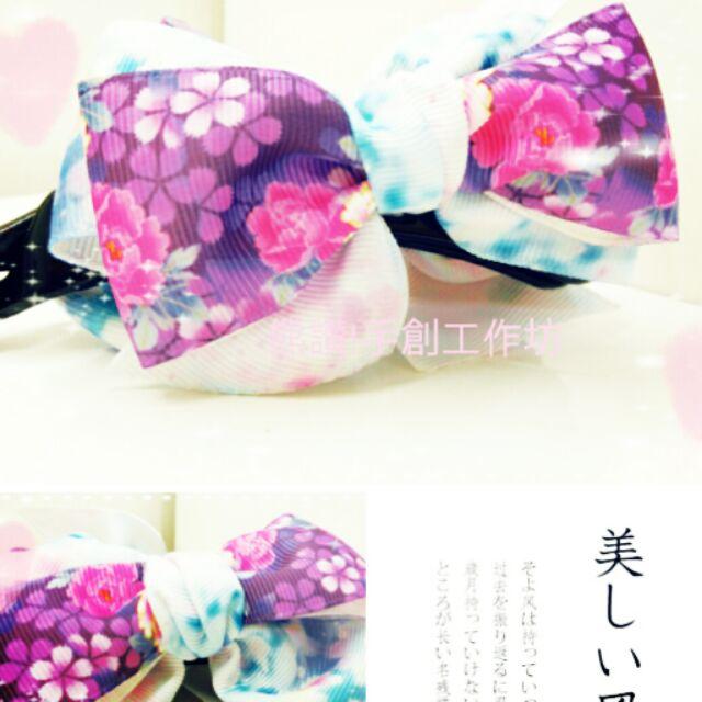 獨創 製作蝴蝶結和風日式和風和服牡丹花蝶戀香蕉夾,馬尾夾魔法髮圈髮箍